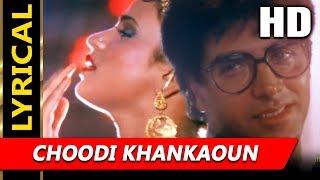 Choodi Khankaoun With Lyrics   Kavita Krishnamurthy