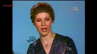 تحميل اغاني لقاء نادر مع عازف الايقاع والرق والطبلة في فرقة السيدة أم كلثوم ( محمد العربي ) MP3