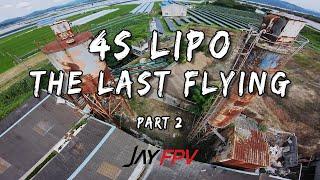 4셀 기체 마지막 영상 파트#2 FPV 레이싱 드론 프리스타일