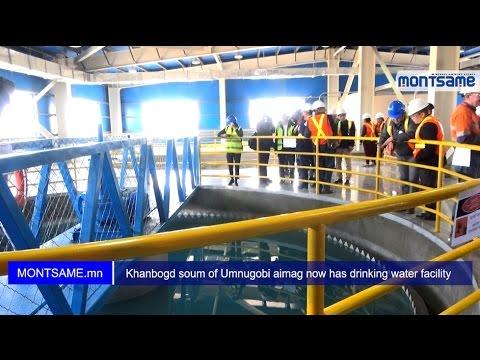 Khanbogd soum of Umnugobi aimag now has drinking water facility