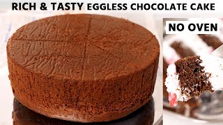 Rich & Tasty Chocolate Sponge Cake Recipe [Eggless & No Oven] - Cooker Cake - CookingShooking