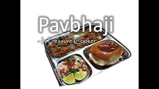 Pavbhaji in Pressure Cooker | Quick and easy | Fast cooking | RinkusRasoi