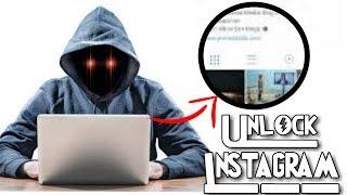 [latest] How to hack/unlock Instagram account hindi/urdu