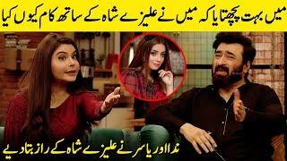 I Regret Why I Worked With Alizey Shah | Nida And Yasir Interview | Time Out With Ahsan Khan | IAB2G