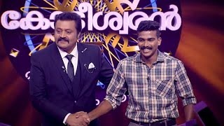 Ningalkkum Aakaam Kodeeshwaran | Funny contestant on the floor! | Mazhavil Manorama