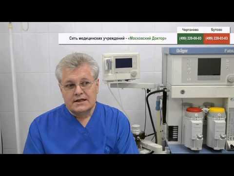 Лечение диабетна ангиопатия око