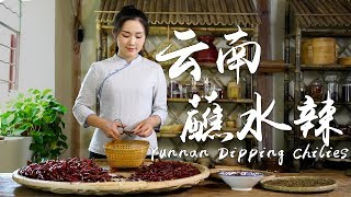 Video : China : Crushed dried chillies plus - how to make and some dishes