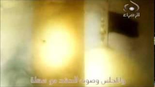 Bassem_AlKarbalai_رائعة باسم الكربلائي ثورة بنت الكرار زينب