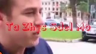 "Kronika ""Sa Here Ne Jave E Beni""?"