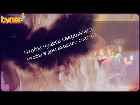Лучшее поздравление племяннику с днем рождения от тети. super-pozdravlenie.ru