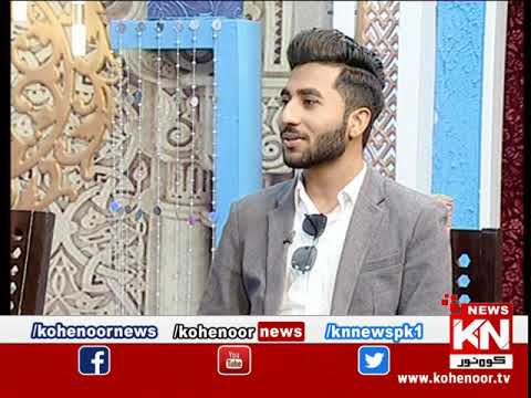Good Morning 11 March 2020 | Kohenoor News Pakistan