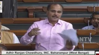 Adhir Ranjan Chowdhury Speech @ The Integrated Goods And Services Tax Bill 2017 || Parliament