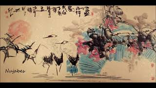 Nujabes  Soul Searching