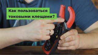 UNI-T UTM 1208A (UT208A) Цифровые клещи токоизмерительные клещи от компании Parts4Tablet - видео
