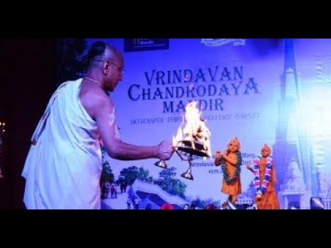 Sri Krishna Janmashtami Celebrations 2017