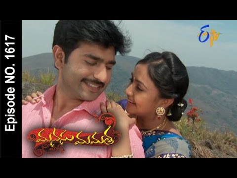 Manasu-Mamata--30th-March-2016-మనసు-మమత-–-Full-Episode-No-1617