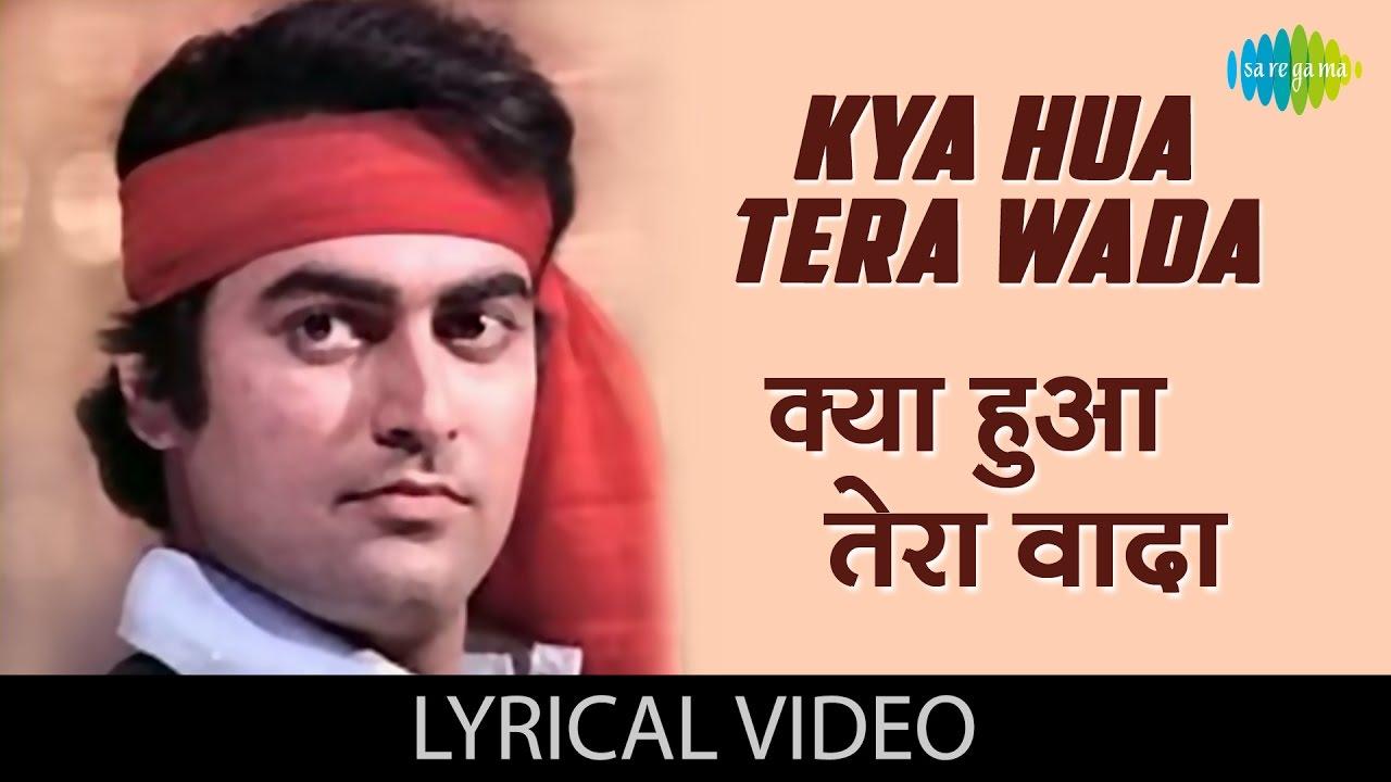 Kya Hua Tera Wada Lyrics in English - Gunjan Lyrics