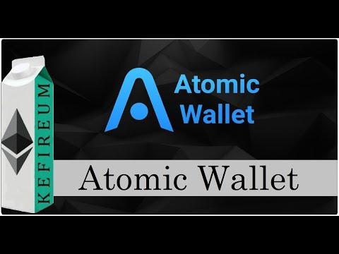 Atomic Wallet - обзор лучшего крипто-кошелька