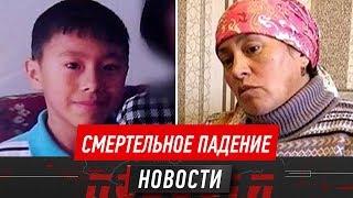 Мать погибшего ученика степногорской школы-интерната требует правды