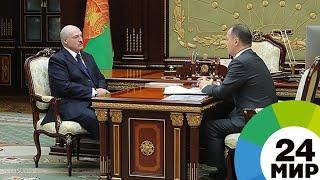 Лукашенко потребовал увеличить экспорт высокоточного оружия - МИР 24