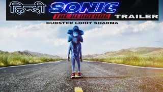 Sonic The Hedgehog (HINDI) - Official Trailer | Dubster Lohit Sharma