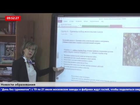 """Интернет-телевидение """"Российский учебник"""""""