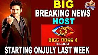 BIG BOSS 4 Telugu Season Starting on July Last Week   Star Maa Bigg Boss 4 Contestants   Multiplex