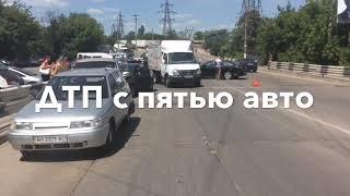 Дтп Мариуполь