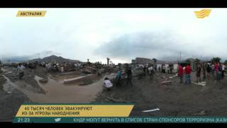 В Аргентине 40 тысяч человек эвакуируют из-за угрозы наводнения