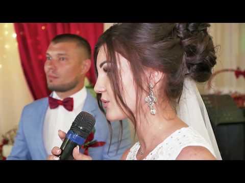Мама рыдала. Невеста довела до слез всех .Самая трогательная благодарность маме. Ирина Аржуткина