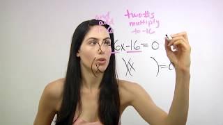 How to Solve Quadratic Equations by Factoring (NancyPi)