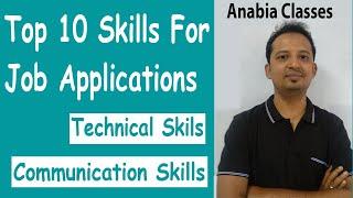 Top 10 skills for job application. Communication skills , technical skills in resume for freshers.