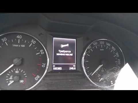 Шкода Октавия А7!!! Замена передних тормозных колодок!!!  Т.О. 195 000 км.!!!  Смотрим!!!