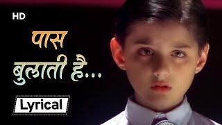 Paas Bulati Hai With Lyrics   पास बुलाती   - YouTube