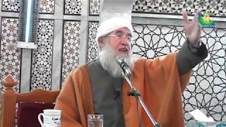 الشيخ فتحي الصافي ـ مسجد الهدى ـ الإثنين 19 / 3 / 2018 .