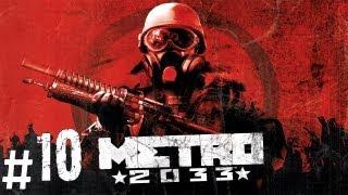 Прохождение Metro 2033 - часть 10 (Война)