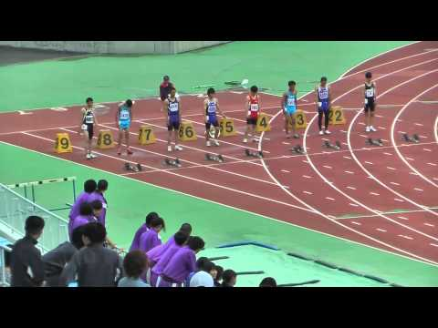 Zuiryu Junior High School