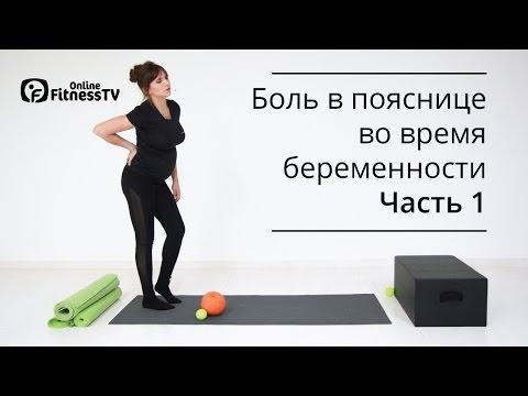 Боль и хруст в коленном суставе при спуске