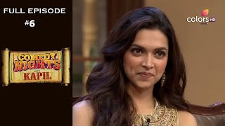 Comedy Nights with Kapil - Deepika, SRK & Rohit Shetty - 7th July 2013 - Full Episode