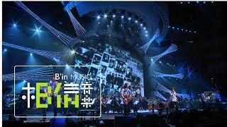 Mayday五月天 [ 最重要的小事 ] LIVE at DNA world tour