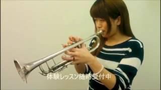 【島村楽器 船堀店】トランペット講師演奏「ウィスキーが、お好きでしょ」