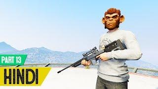 BANDER in GTA 5 ONLINE - #Money 13