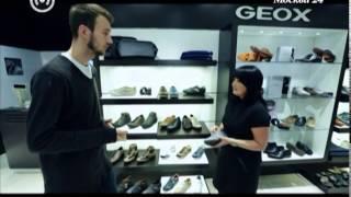 """""""Dепеш mod"""": Как выбрать приличную и практичную мужскую обувь"""