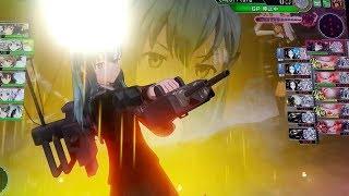 艦これアーケード 甲E6ピーコック島 逆襲の鈴谷 Suzuyas Counterattack Kancolle Arcade