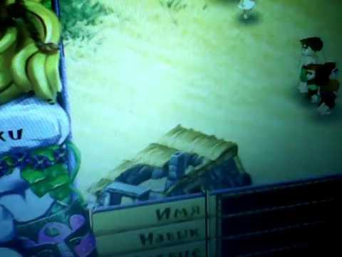 Я играю в Робинзоны Затерянный Город 1