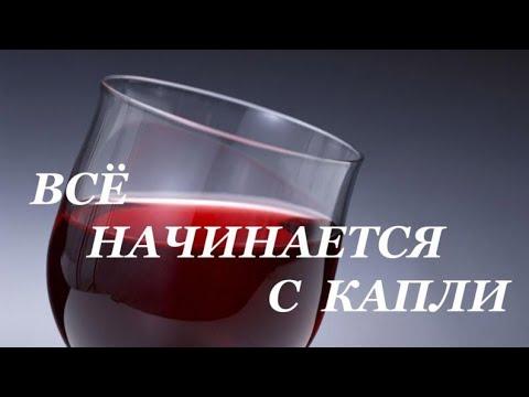 Пью редко но метко как бросить пить
