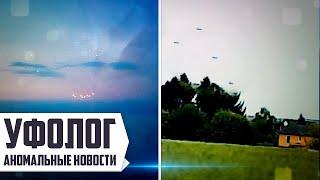 НЛО на Дискавери (Discovery), НЛО возле МКС, Сигарообразный НЛО / Новости 2017, Подборка НЛО 2017