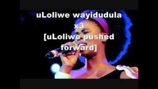 Zahara - Loliwe [with Lyrics]