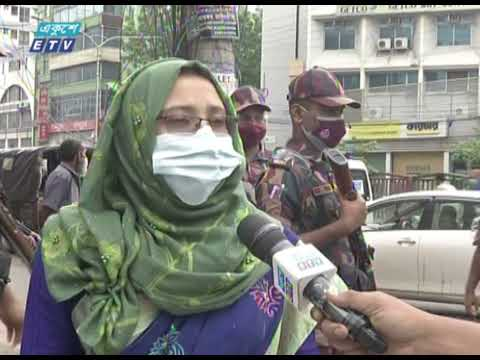 রাজধানীজুড়ে যান ও জন চলাচলে আছে ব্যাপক কড়াকড়ি | ETV News
