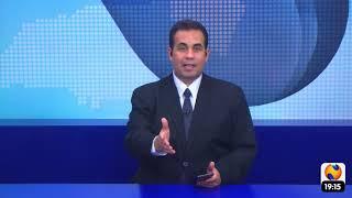 NTV News 09/07/2021